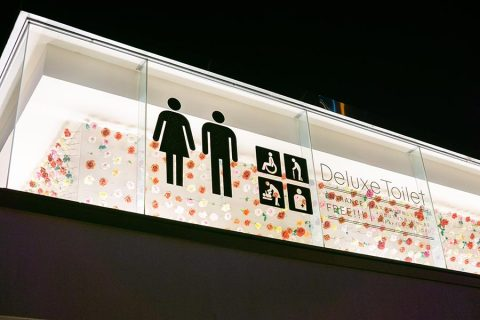 A $2 Million Restroom? These Are The Luxurious Restrooms in Japanese Highway Rest Areas