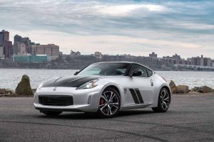 The Nissan 370Z 50th Anniversary model
