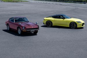 The first Z with the latest Z Proto