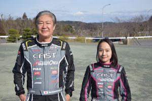 Left, Mitsuhiro Kunisawa. Right, Momo Tsukishima