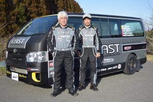 Members with the Hiace
