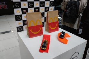 Two versions to come with Happy Meal
