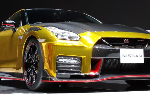 Golden Nissan GT-R NISMO Made by Collaboration with McDonald's
