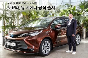 Toyota Sienna Hybrid launched in Korea