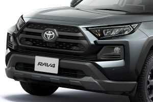 Check Out This Rugged Special Model of The Toyota RAV4, Exclusive to Japan