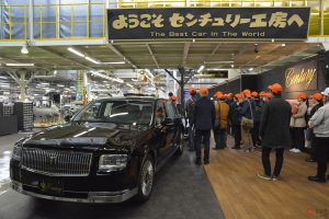 Toyota's Higashifuji plant, where the Century is assembled.
