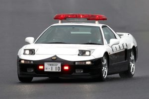 A special NSX used by the police