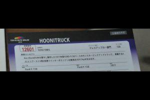 """Ken Block's Ford F-150 """"Hoonitruck"""""""