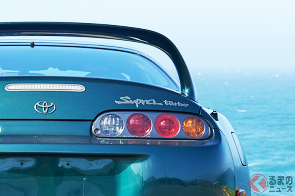 1997 Toyota Supra 15th Anniversary Edition sold for $88,000