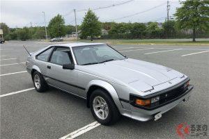 1985 Toyota Supra sold for $8,250(photo:Barrett Jackson Auction)
