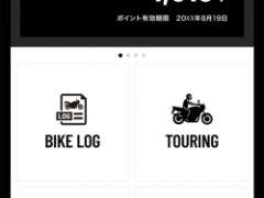 HondaGO RIDEアプリ  MY BIKEトップ画面イメージ