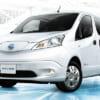 日産の「はたらくEV」、新型「e-NV200」の受注を開始 発売は本年12月を予定