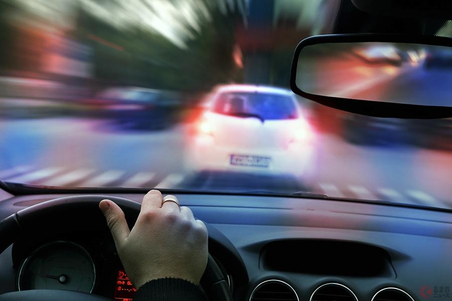運転 煽り