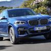 BMW「X3 M40d」を発売 日本初導入の3リッター直列6気筒クリーンディーゼルエンジンを搭載