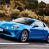 新型アルピーヌ「A110」の予約受付を開始 ついに日本上陸となるフレンチ・ピュアスポーツカー