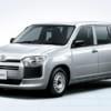 トヨタが過熱する新型商用車競争にハイブリッドで参戦! 「プロボックス&サクシード」のHVが11月に登場