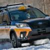 スバル新型「フォレスター」の雪上走行を体験できる「ゲレンデタクシー」開催