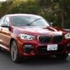 BMW「X4M40i」は存在感抜群のデザインや機能、性能を兼ね備えていたモデル