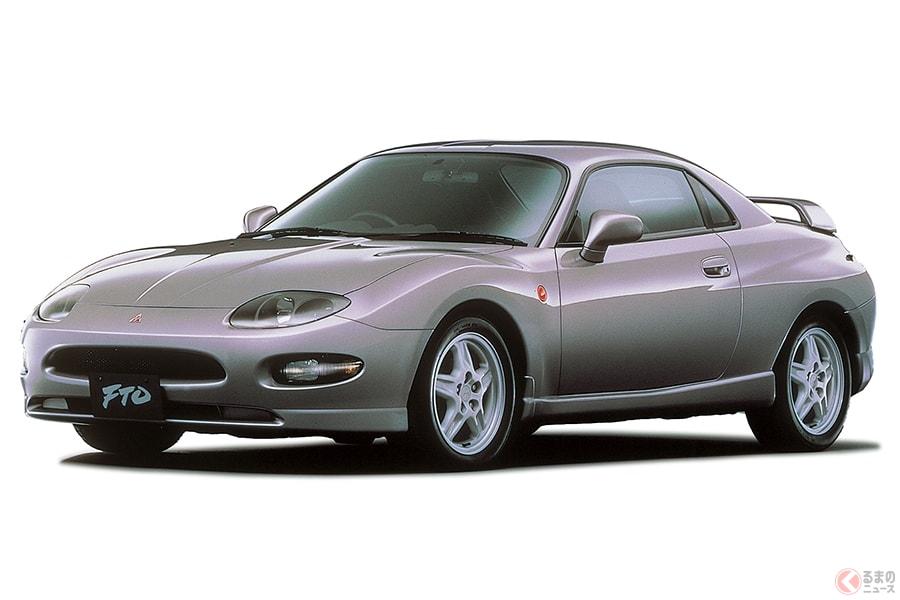 三菱が高性能車を次々と発売していたころのクーペ「FTO」