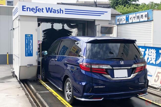 の 場 近く 洗車