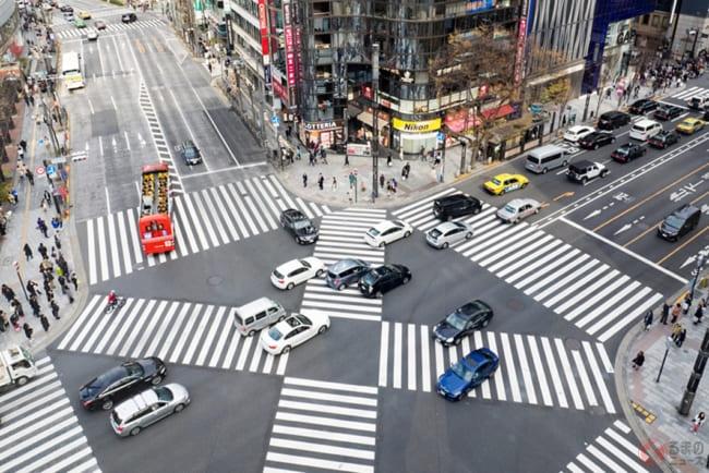 宮城 県 交通 事故 ニュース