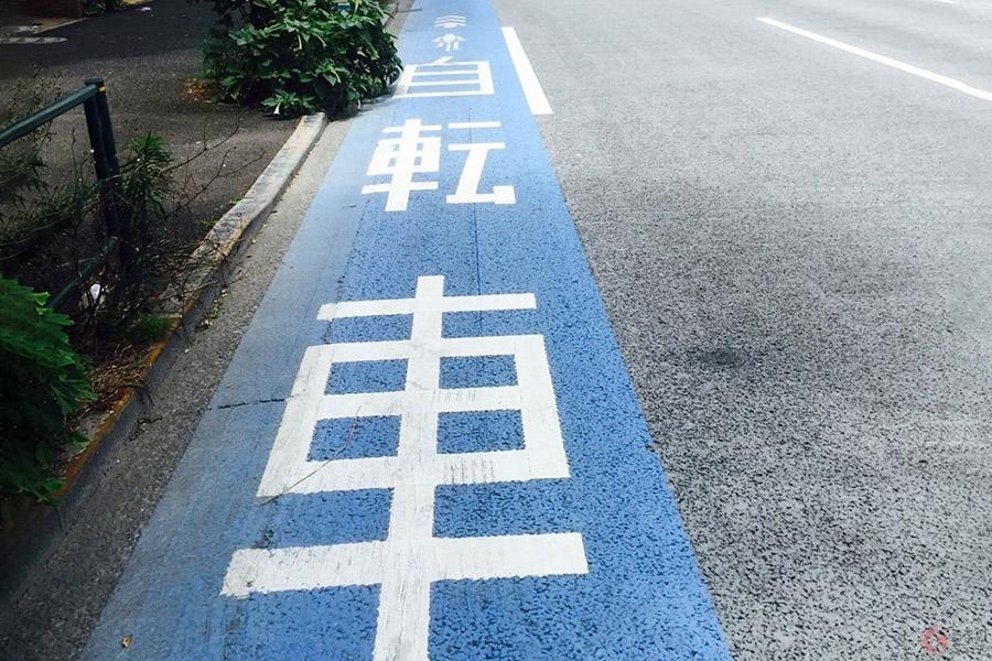 近年では自転車用のレーンなどが整備されている