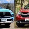 トヨタとホンダの明暗分かれる? 好調RAV4と不調CR-Vの違いとは