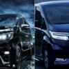 ミドルサイズのミニバン買うならどっち? 永遠のライバル ホンダ・ステップワゴン VS トヨタ・ヴォクシー