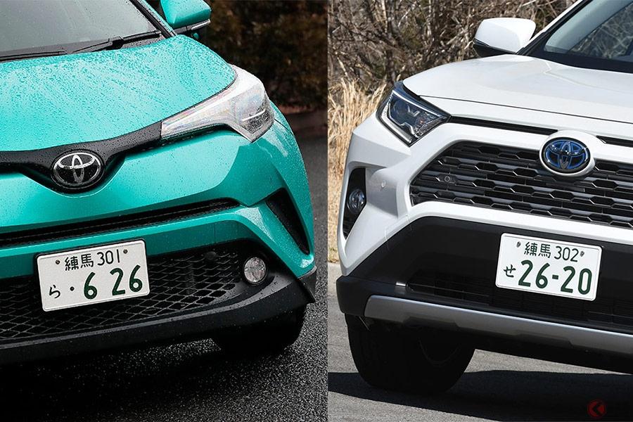 トヨタの人気SUV、「C-HR」と「RAV4」買うならどっち?