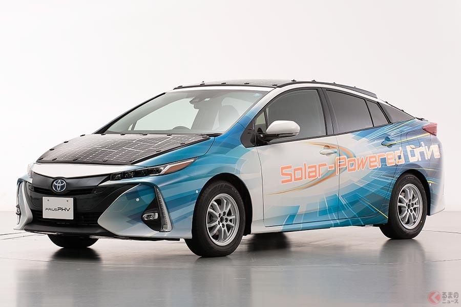 太陽光発電で走行できるトヨタ「プリウスPHV」実証車