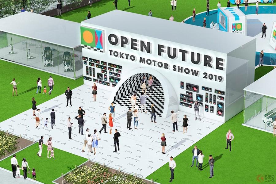 東京モーターショー2019の会場イメージ図