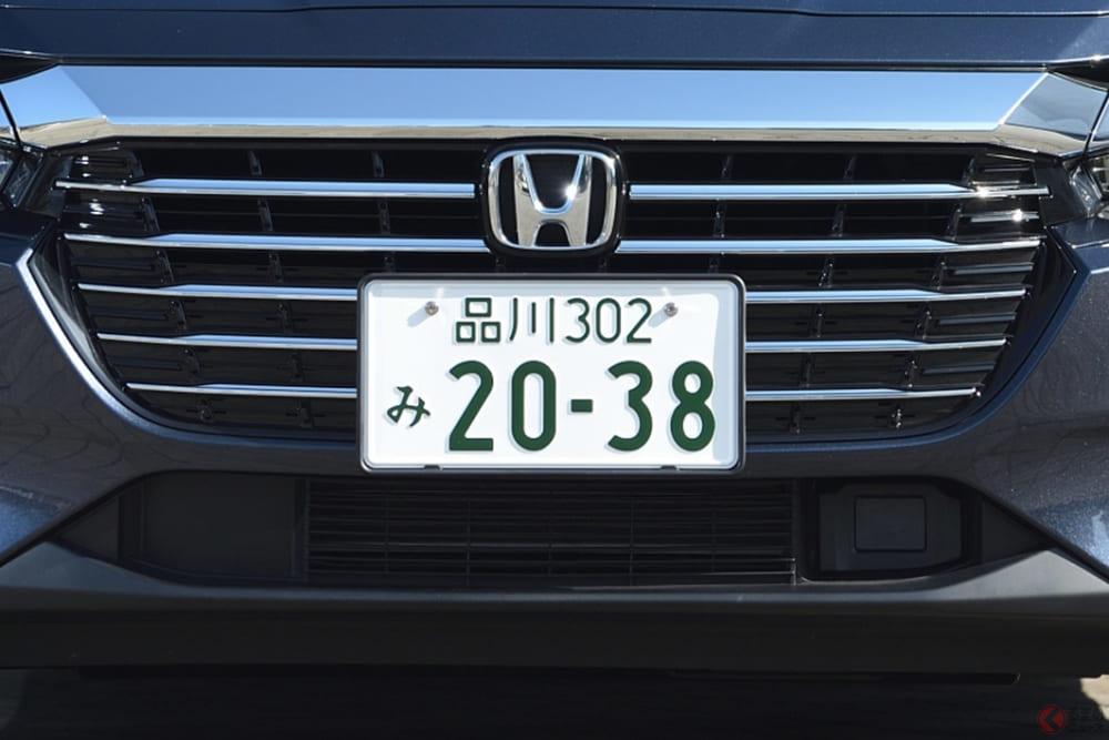 危ない車のナンバープレート掲示板