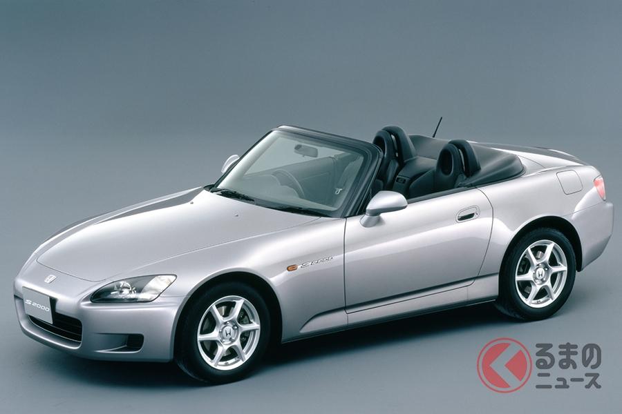 ホンダ「S2000」