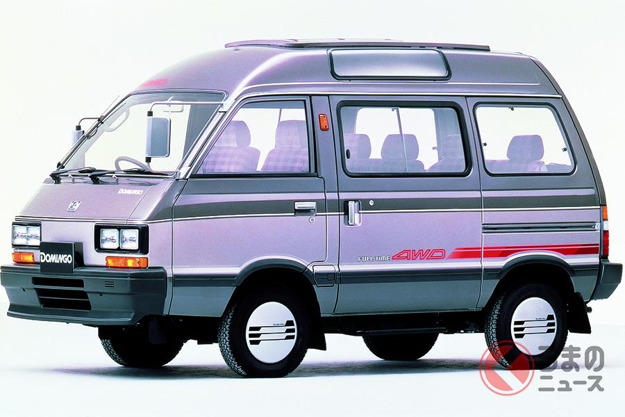 初代「ドミンゴ(DOMINGO)」。2代目は1998年に軽規格がボディ拡大するタイミングで販売終了された