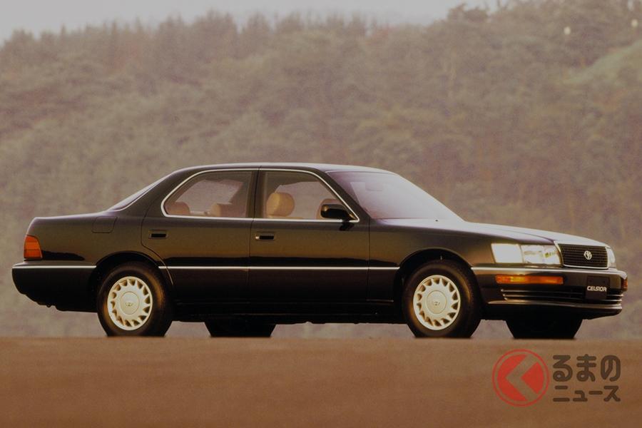 トヨタ「セルシオ」(初代、1989年発売)