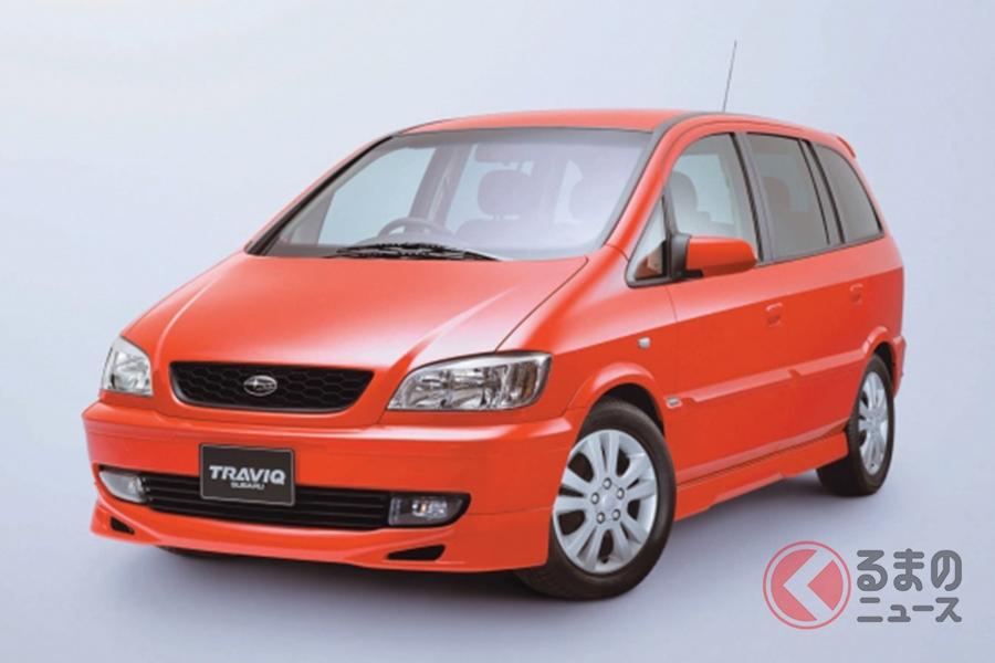 「トラヴィック(TRAVIQ)」はオペル「ザフィーラ」のOEMモデル。GMのタイ工場で生産された輸入車だった