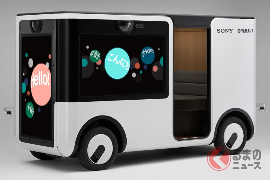ヤマハとソニーが共同開発した新型「SC-1」