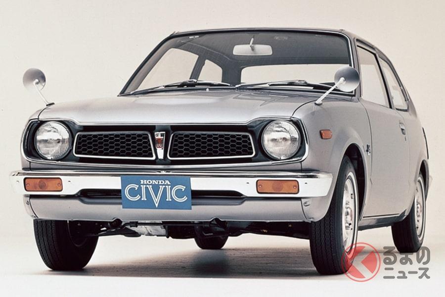 ホンダが量産自動車メーカーとして成長する礎になった初代「シビック」