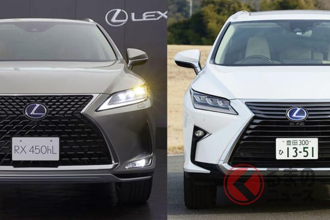 新型 レクサス rx