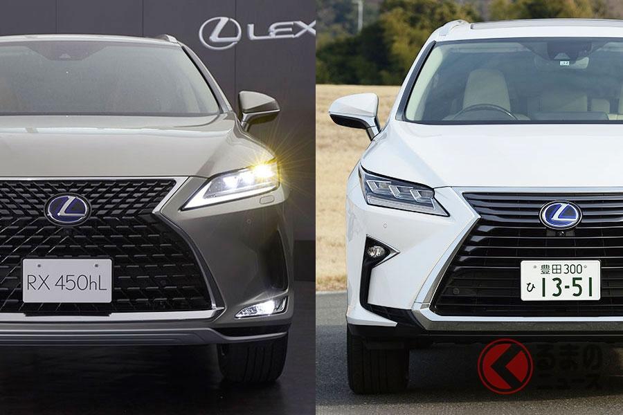 レクサス「RX」(左:新型/右:従来型)