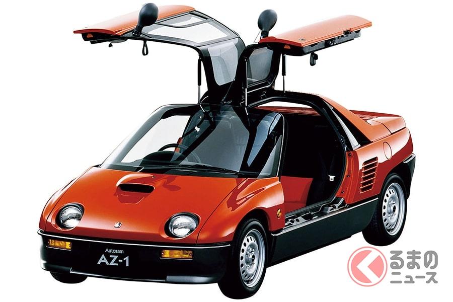 二度と出ることがないであろうガルウイングの軽自動車「AZ-1」