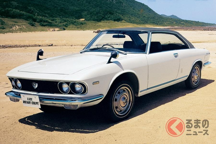 国産車とは思えないほど洗練されたデザインの「ルーチェロータリークーペ」