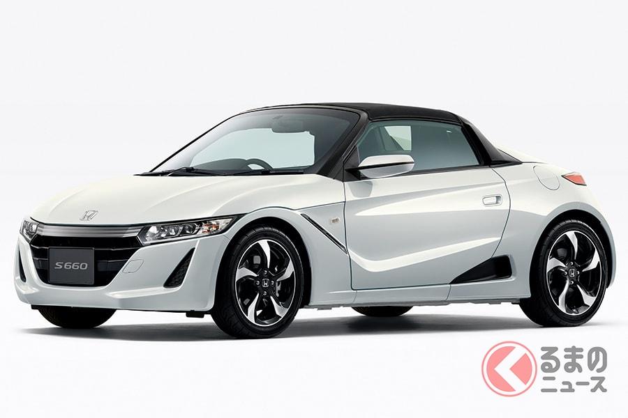 「S660」はギリギリ100万円台だが本格的なスポーツカーなら安い?