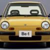 バブル期に人気だった!? 1980年代から登場しブームとなったパイクカー5選