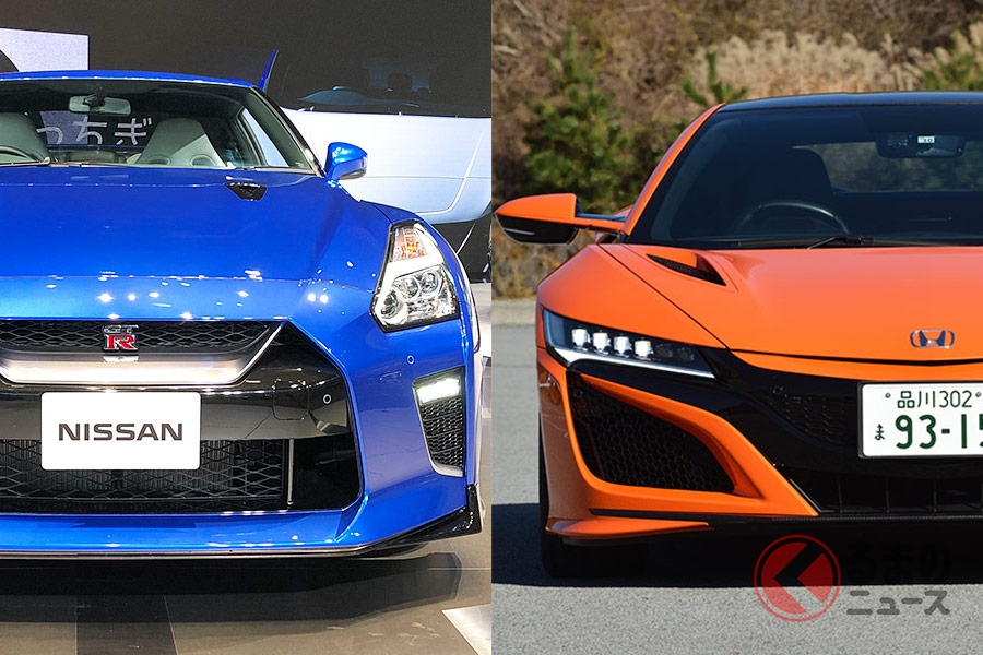 世界に誇る2大スポーティモデルの日産「GT-R」とホンダ「NSX」