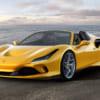 フェラーリ「F8スパイダー」発表 最高時速340キロを誇る新世代ミッドシップV8オープンモデル