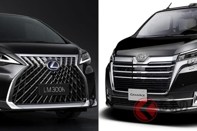 どっちが魅力的? トヨタ新型「グランエース」とレクサス「LM
