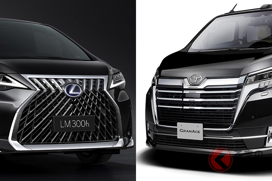 レクサス「LM」(左)とトヨタ「グランエース」(右)
