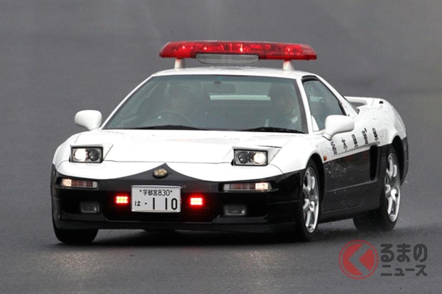 カッコいいパトカーの代表的存在の「NSX」