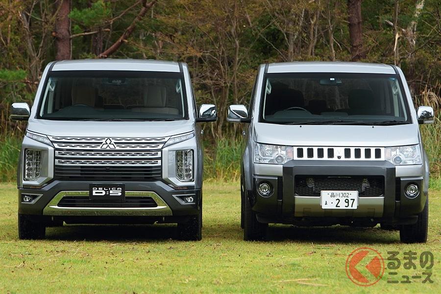 右がマイナーチェンジ前、左が現行モデルの三菱「デリカD:5」